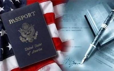 赴美签证:办理护照与签证的区别