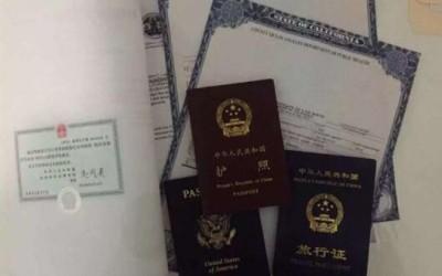 赴美签证:申请B2签证条件